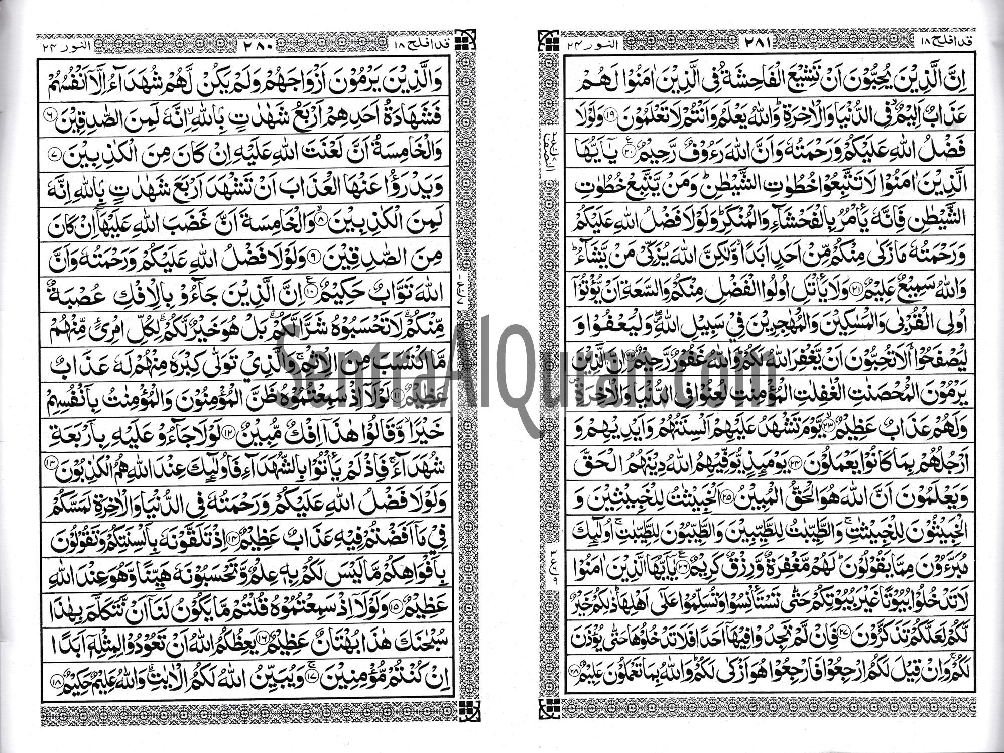 Qur'an Murah Untuk Wakaf