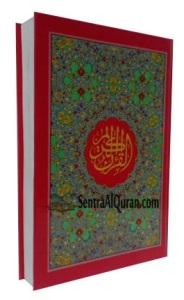 AlQur'an Wakaf Murah Ukuran Sedang
