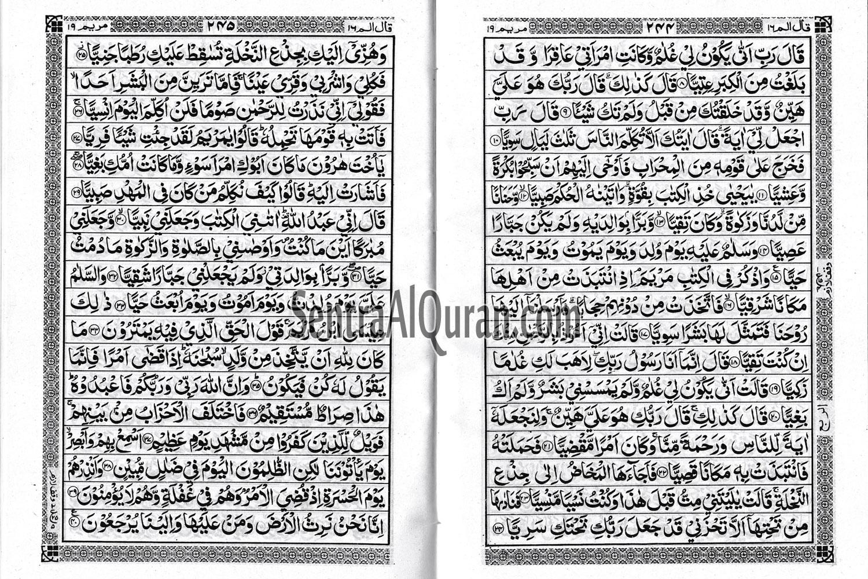 Quran Murah Untuk Wakaf