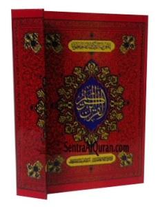 Al-Qur'an Wakaf Murah Ukuran Kecil