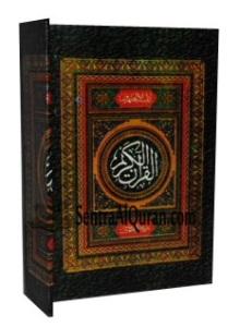 Al-Qur'an Wakaf Murah Ukuran Saku