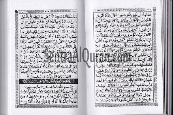 Mushaf-AlQuran-Non-Terjemah-Kecil-HVS-Isi