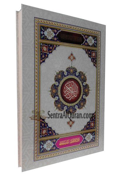 Al-Qur'an Murah Untuk Wakaf