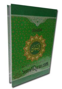 jual alqur'an murah untuk wakaf quran al-bayan tanpa terjemah