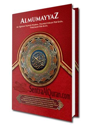 AlQur'an Al-Mumayyaz quran tajwid warna terjemah latin