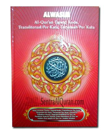 alqur'an tajwid terjemah perkata al-wasim