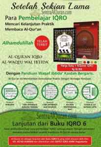 Wakaf Buku IQRO' Plus AlQuran IQRO'