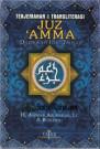 Buku Juz 'Amma Terjemahan & Transliterasi