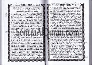 AlQur'an Murah Mushaf Al-Bayan