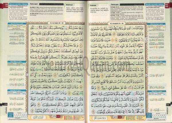 jual alquran hafalan al-hafidz