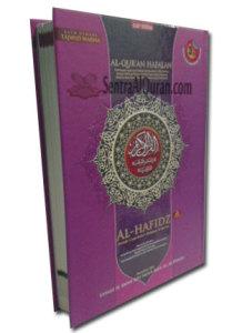AlQuran Hafalan Cordoba Al-Hafidz