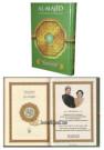 Souvenir Tahlilan AlQuran Wakaf Customize