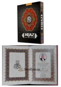 Wakaf Al Quran Souvenir Tahlil Harga Grosir