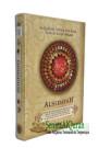 AlQur'an Terjemah Perkata Tajwid Kode Al-Hidayah A5