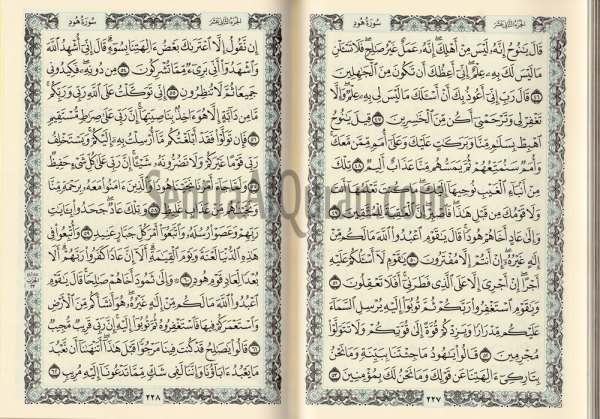 Isi-Mushaf-AlQuran-Madinah