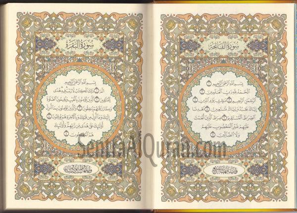 Isi-Mushaf-AlQuran-Madinah-S.-Alfatihah
