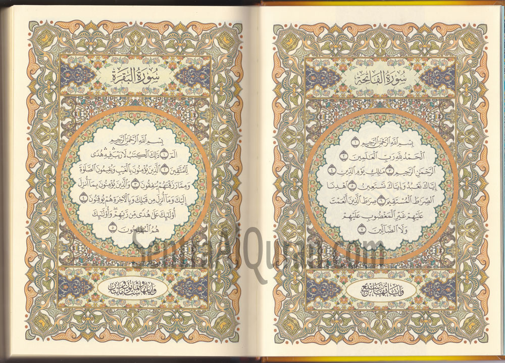 """mushaf What is mushaf fatimah the most prevalent question about this mushaf , the most tumultuous and confusing issue is, """"what exactly does """" mushaf """" mean"""" the assumption is that this mushaf is a special type of quran."""
