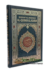 AlQuran Mushaf Al-Madinah Rasm Utsmani A5