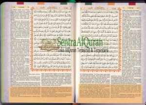AlQur'an Terjemah Tajwid Warna Rainbow Hafsah