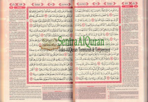 AlQur'an Terjemah Al-Ikhlas A5