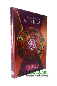 Al-Qur'an Terjemah Al-Ikhlas A4