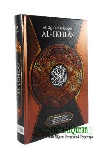 Quran Terjemahan Al-Ikhlas