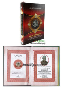 Grosir AlQur'an Souvenir Selamatan 40 Hari