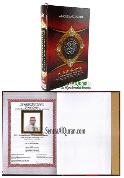 Al-Quran-Souvenir-40-hari-suami-meninngal-250pcs