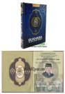 Grosir Wakaf AlQuran Souvenir 40 Hari Meninggal