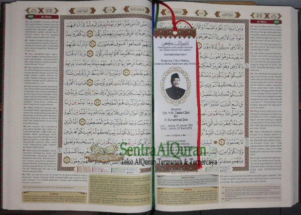 Bagian-dalam-AlQuran-Al-Majid-Quran-Souvenir-Tahlilan-100-hari