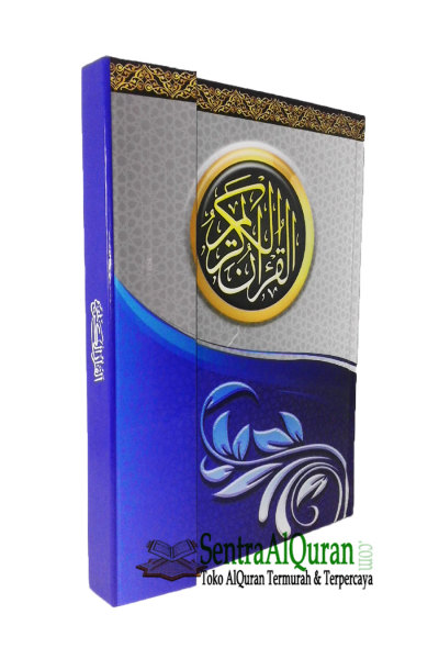 Al-Quran-Bayan-B5