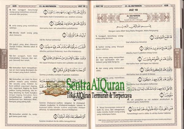 Isi AlQuran Al-Andalus Cordoba terjemah latin