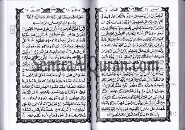 Isi-AlQuran-Non-Terjemah-Al-Bayan B5