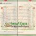 AlQuran Tartil Mushaf Tajwid Transliterasi Latin Cordoba A4