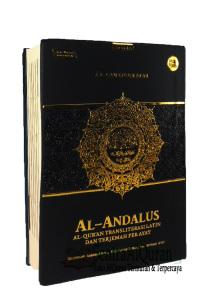 AlQuran Al-Andalus Cordoba