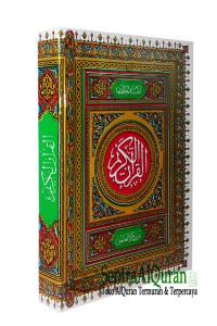 Al-Qur'an Murah Non Terjemah A5 Batik