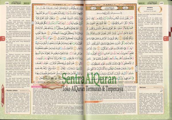 Isi AlQuran Terjemah Tajwid Yusuf A5