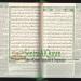 AlQuran Yusuf Qur'an Terjemahan A6