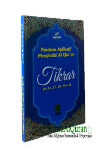Buku Panduan Aplikatif Menghafal AlQur'an Tikrar (5 Juz)