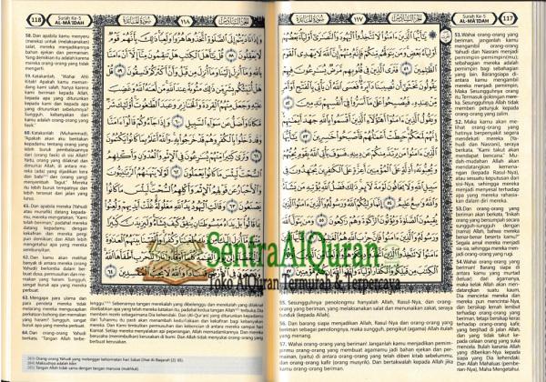 Isi Mushaf Almadinah Quran Terjemah Rasm Utsmani A5