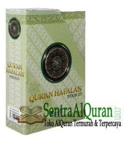 AlQur'an Hafalan AlMahira Per 5 Juz