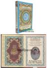 Grosir AlQur'an Souvenir Wakaf Pengajian 40 Hari Wafat