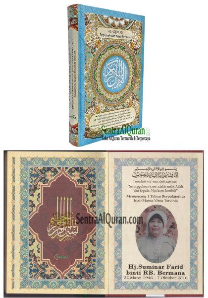 AlQuran-Iqro-Wakaf