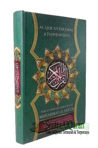 AlQuran-Souvenir-Custom