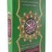 Al Qur'an Souvenir Wakaf Pengajian 40 Harian Cover Customize