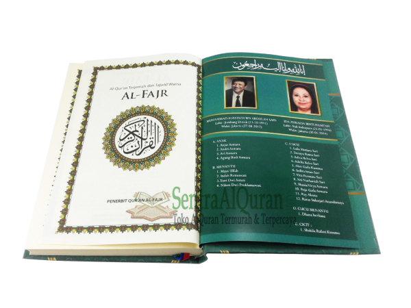 Quran-Custom-Mas-Andi-2