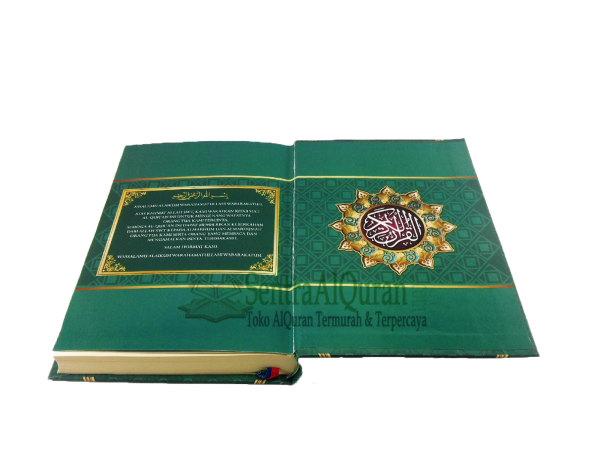Quran-Custom-Mas-Andi