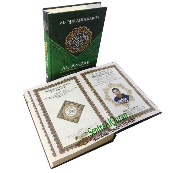 Souvenir-AlQuran-Al-Amzar-Tajwid-A5