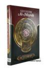 AlQur'an Tajwid Terjemah Transliterasi Al-Misbah A5