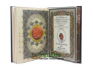 Grosir Al Quran Wakaf Souvenir Tahlil Terjemahan